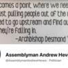 Hevesi and Desmond Tutu quote