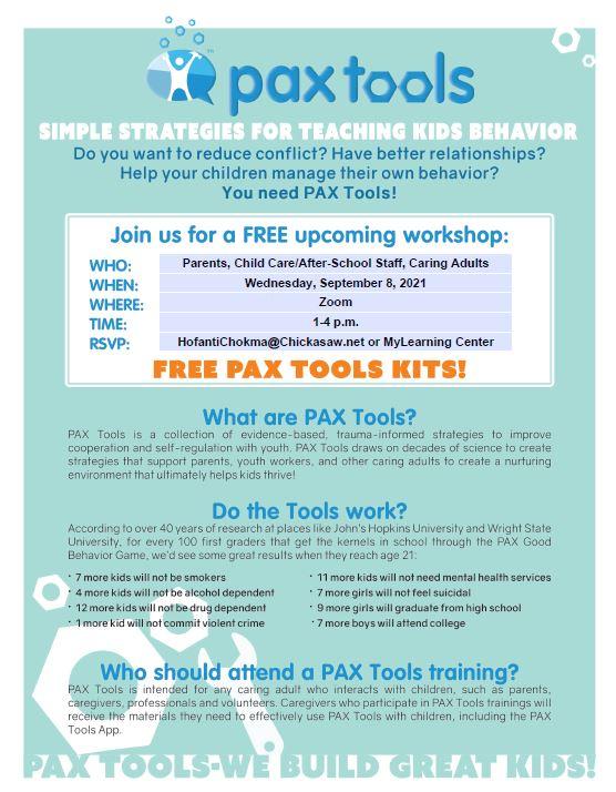 PAX Tools Community Workshop