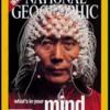 The Mind & Life Institute (8 min)
