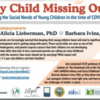 Is My Child Missing Out? Re-imagining the social needs of young children